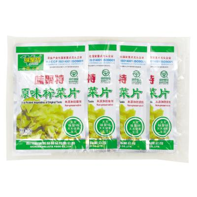 Pickles de moutarde - Tubercules de moutarde marinées 80g - Marque Vegetelle